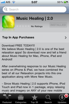 Music Healing | 2 0 is free today only! « Thai smartPhone